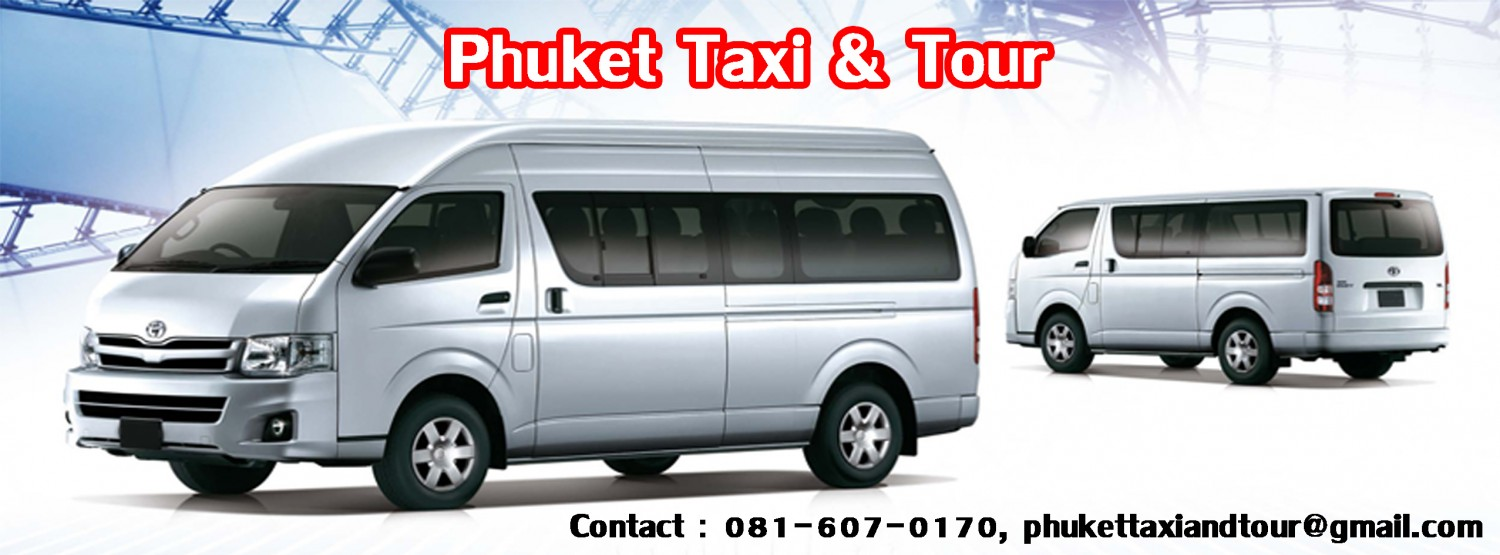 PHUKET VAN RENTAL WITH DRIVER FOR WINDOWS 8